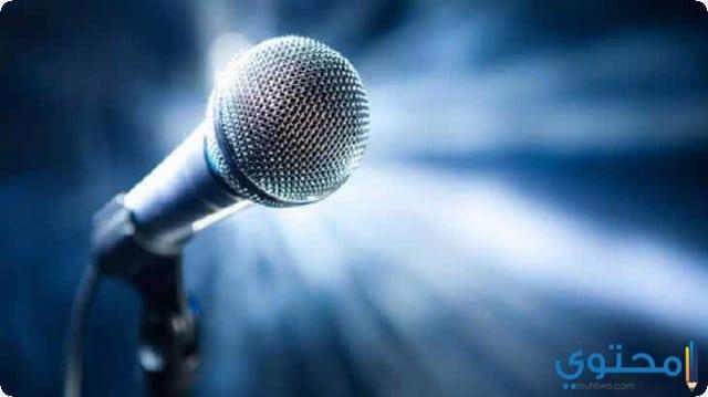 الغناء في المنام