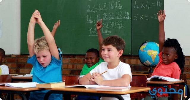 تفسير رؤية المدرسة في المنام