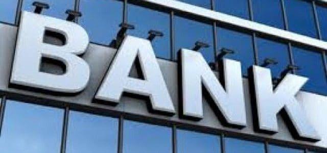 تفسير رؤية دخول البنك في المنام