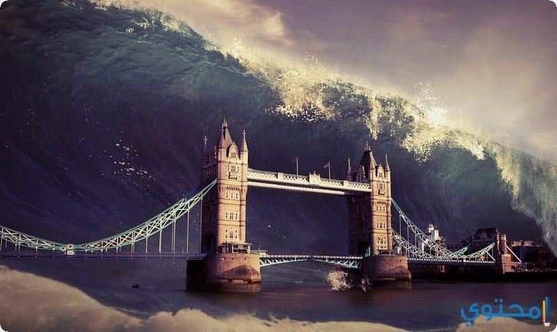 تفسير الفيضان في الحلم