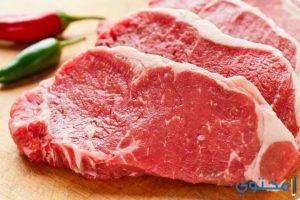 تقطيع اللحم في المنام لابن سيرين