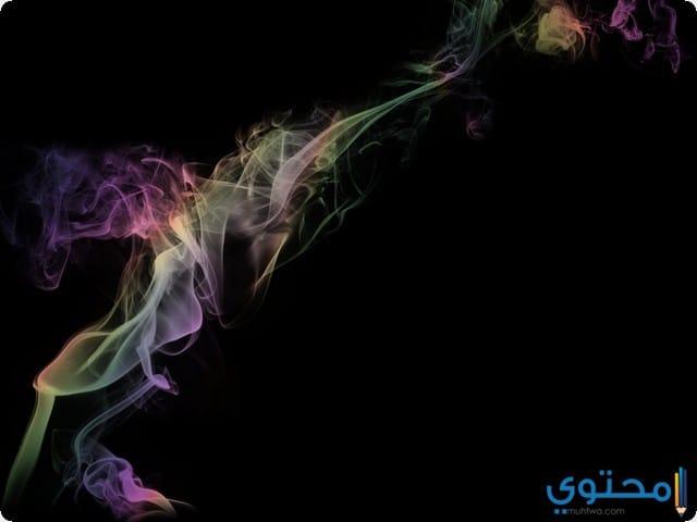 التدخين في المنام