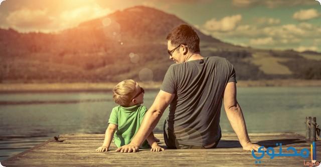 الاب في المنام