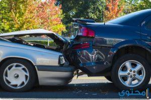 تفسير رؤية حادث السيارة في المنام