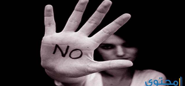 تفسير رؤية الاغتصاب في المنام