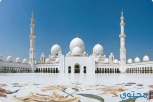 تفسير رؤية المسجد في المنام لابن سيرين