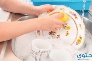 تفسير غسل الأواني في المنام