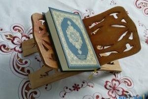 تفسير رؤية سماع وقراءة القرآن في المنام