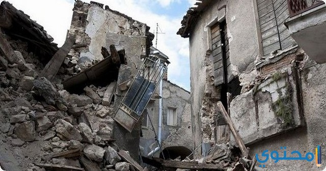 الزلزال في المنام