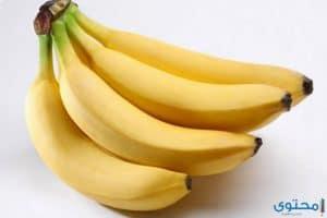 تفسير أكل الموز في المنام