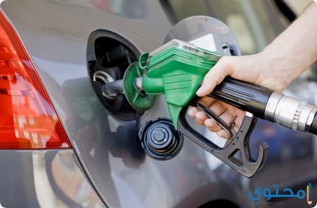 البنزين في المنام