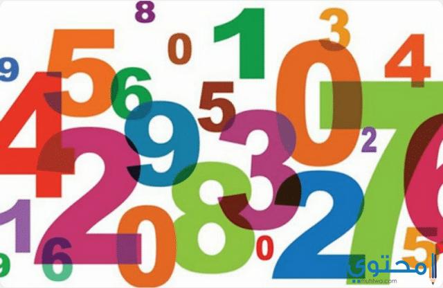 تفسير مشاهدة الأرقام في الحلم