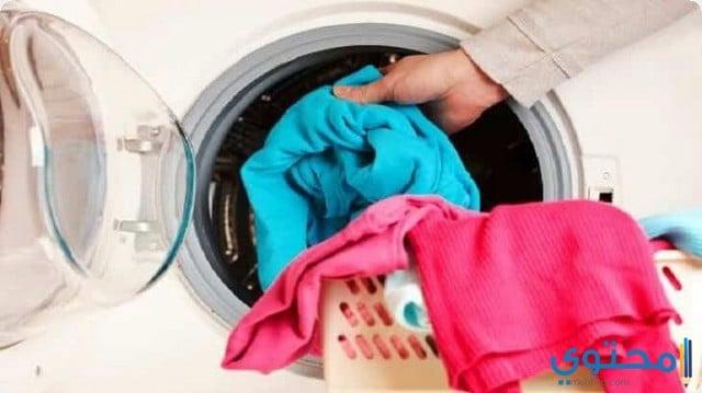 حلم غسل الملابس