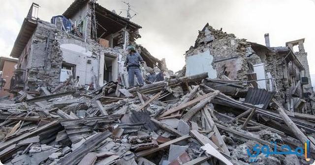 حلم الزلزال في المنام