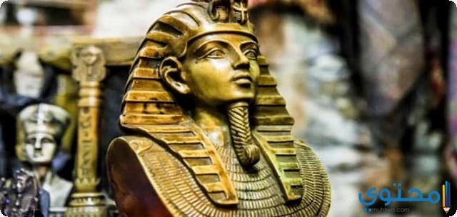 الاثار الفرعونية