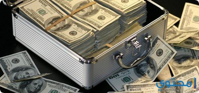 الفلوس وتفسير رؤية النقود والمال الكثير موقع محتوى