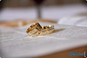 معني الخاتم الذهب في المنام