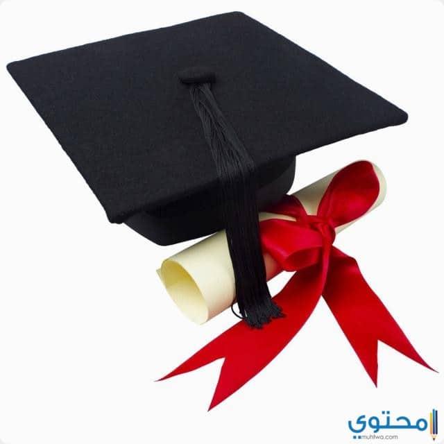 تفسير رؤية التخرج من الجامعة في المنام موقع محتوى