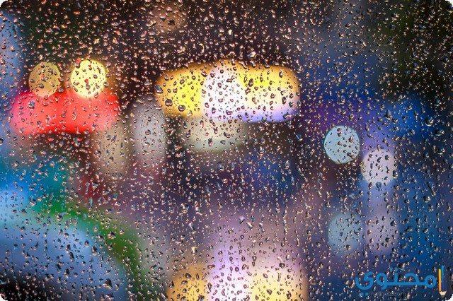 معنى حلم المطر في المنام