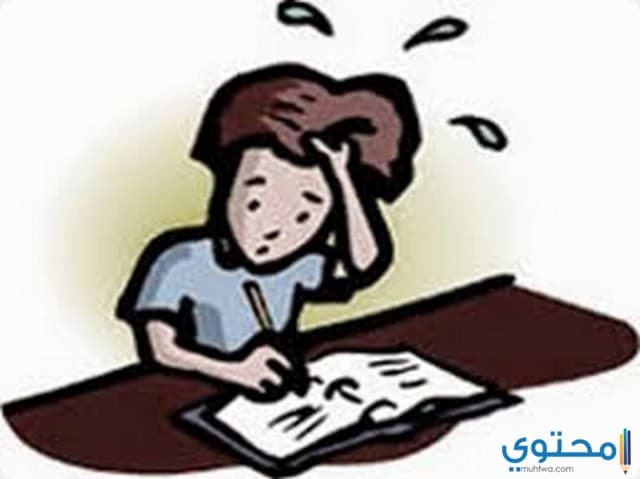 الامتحان في المنام