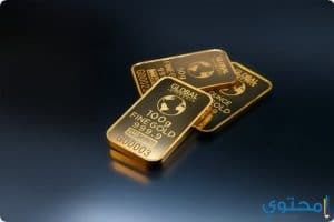 معني رؤية الذهب في المنام