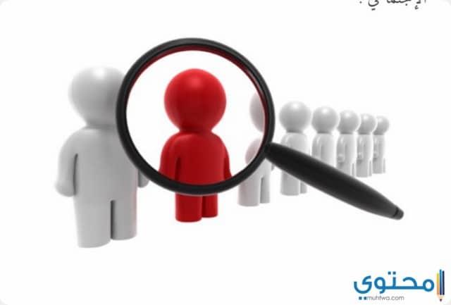 تفسير حلم البحث
