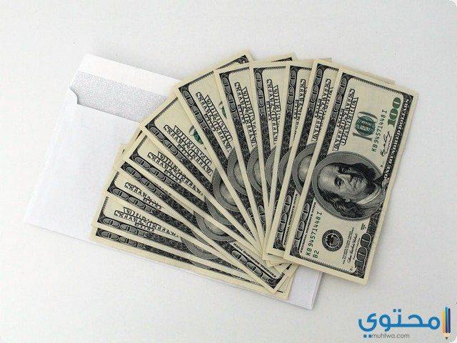 النقود الورقية في المنام