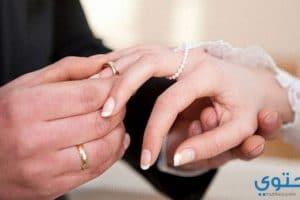 الرموز التي ترى في المنام وتدل على الزواج