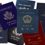 معني رؤية جواز السفر في المنام