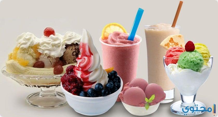 المثلجات في المنام