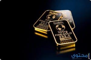 معني العثور على الذهب في المنام