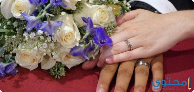 الزواج في المنام