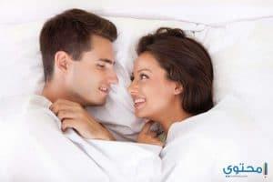 طرق واساليب معاملة الأزواج في الفراش للمتزوجين حديثاً