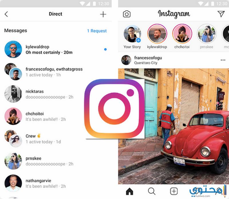 Instagram Lite 2020