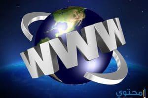 موضوع تعبير عن الإنترنت