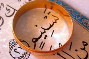 اسماء بنات اسلامية حديثة 2018