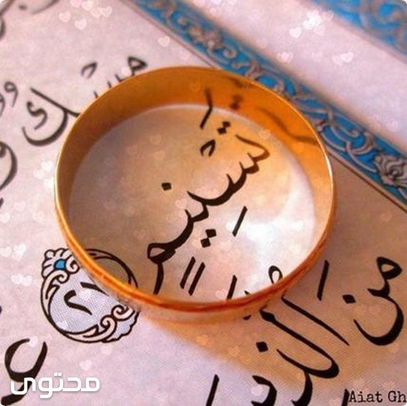 اسماء بنات اسلامية حديثة 2019 دينية اسماء اسلامية 1440 اجنبية وعربية