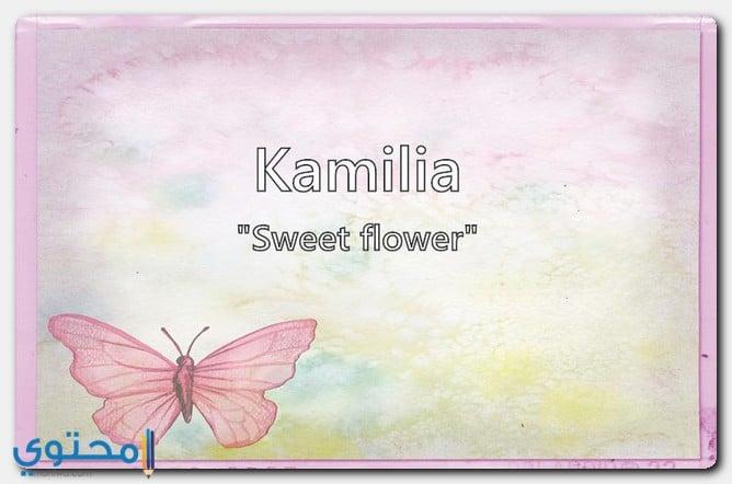 اصل اسم كاميليا