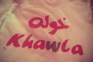 معنى اسم خولة Khawla بالتفصيل