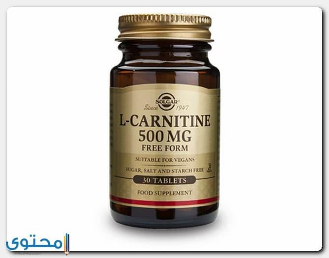 فوائد L-Carnitine للتخسيس