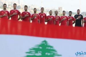 اجدد اغلفة وصور منتخب لبنان للفيس بوك