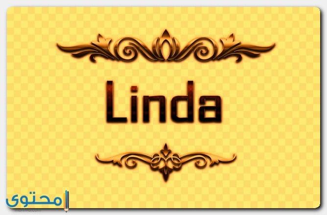 معنى اسم لندا وصفاته موقع محتوى