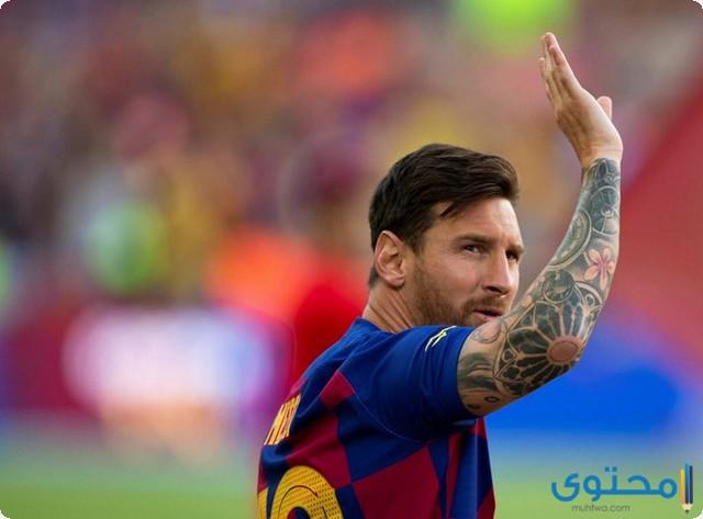 Lionel Messi 2020