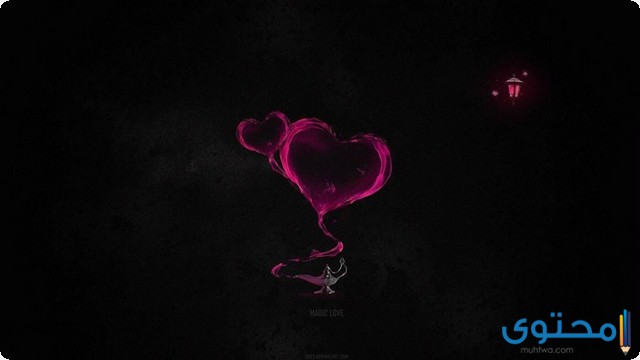 صور حب رومانسية 2022 اجمل صور عن الحب - موقع محتوى