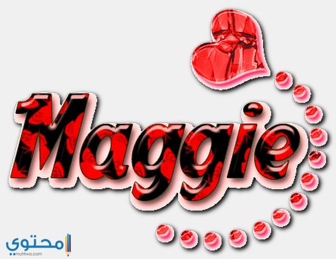 اسم ماجي