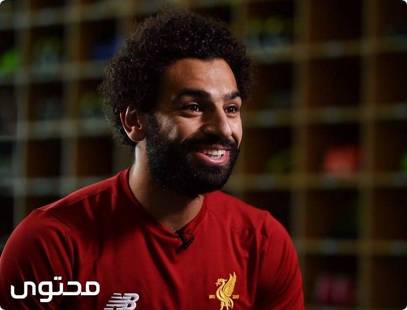 اجمل صور محمد صلاح 2021 خلفيات Mohamed Salah - موقع محتوى