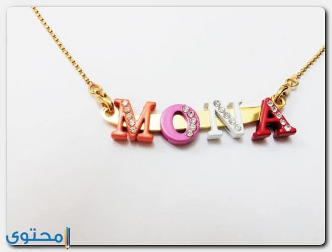 صفات حاملة اسم مونا