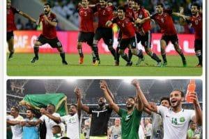 مباراة مصر والسعودية في كأس العالم روسيا 2018