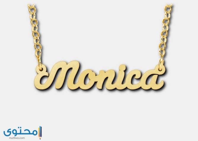 معنى اسم مونيكا
