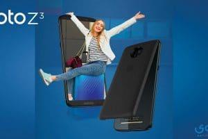 مواصفات هاتف Motorola Moto Z3 Play